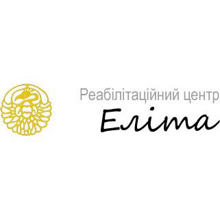 """Логотип Реабілітаційний центр """"Еліта"""", м. Львів"""