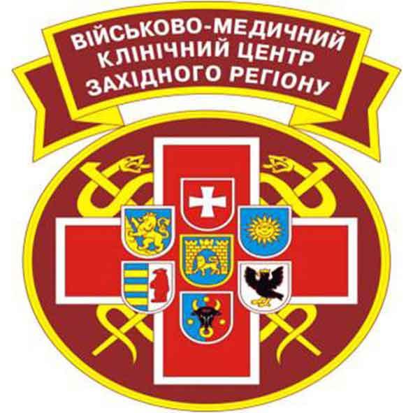Логотип Військово-медичний клінічний центр Західного регіону, м. Львів